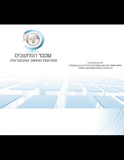 שירותי דפוס - דפוס בירושלים