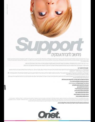 הדפסת פלייסמנטים o-net