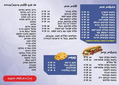 דפוס בירושלים - שירותי דפוס