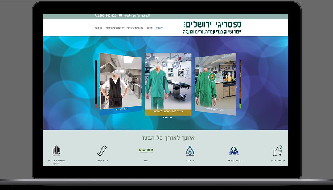 בניית אתרים בוורדפרס | בניית אתרים בירושלים | חברה לבניית אתרים